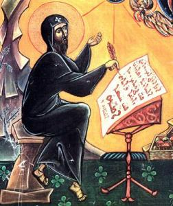 ephrem.writing