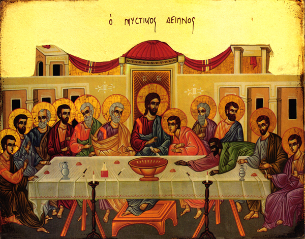 A Sermon for Wednesday in Holy Week, John 13:21-32 – Interrupting the  Silence