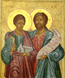 Icon of St. Philip and Jesus