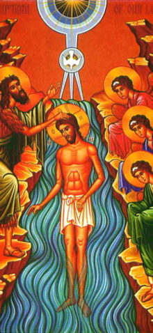 Icon of the Baptism of Jesus