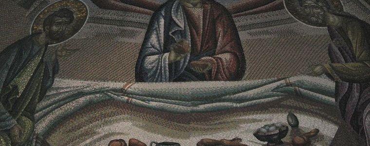 Supper at Emmaus, mosaic