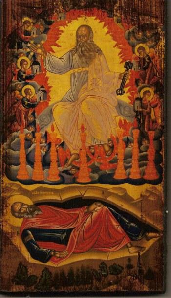 Icon of the Revelation to St. John