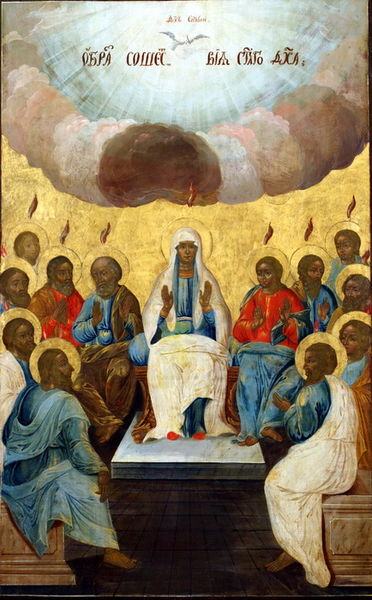 Icon of Pentecost
