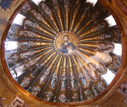Dome in Chora Church, Istanbul