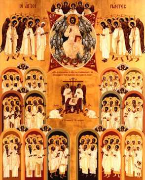 Synaxis of the Saints (source)