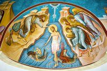 The Baptism of Jesus (source)