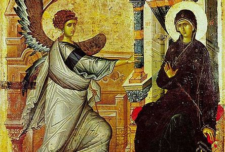 Annunciation to Mary, Angel Gabriel, Blessed Virgin Mary, Theotokos