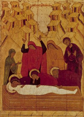 Holy Saturday, Great Saturday, Holy Week, Lamentations, Entombment of Christ