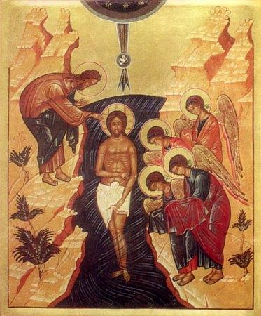 Baptism of Jesus, Mark 1:4-11, Sermon, Baptism, Theophany, Epiphany