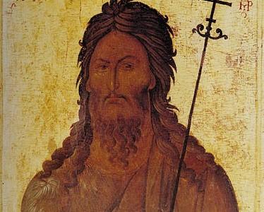 Sermon, Advent Advent 3C, John the Baptist, Repentance, San Bernardino Shooting