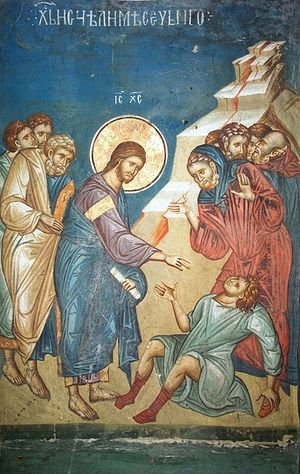 Transfiguration, Beauty, Sermon, Luke 9:28-43, Luke 9:28-36, Luke 9:37-43