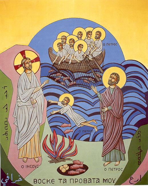 John 21:1-19, Sermon, Easter, Easter 3C, Resurrection, Restoration of Peter