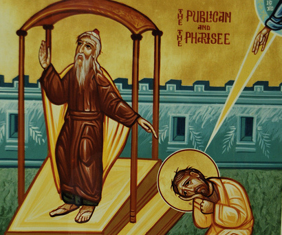 Luke18:9-14, Sermon, Proper 25C, Pharisee, Pharisee and Publican, Pharisee and Tax Collector, Incarnation