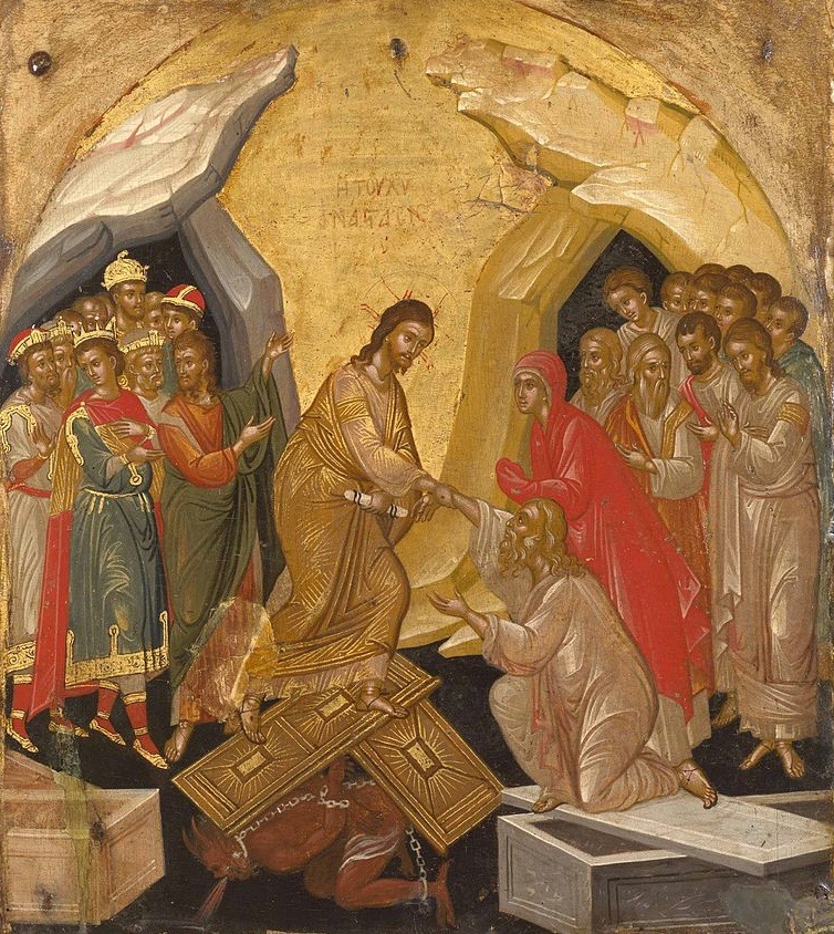 Harrowing of Hell, Resurrection, Death, Holy Saturday, Tomb, Entombment of Christ, John 19:38-42