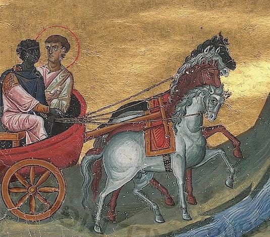 Philip, Ethiopian Eunuch, Baptism, Easter 5B, Sermon, Acts 8:26-40