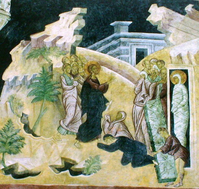 Lazarus, Abundance, All Saints, John 11:32-44, Sermon, Feasts of All Saints