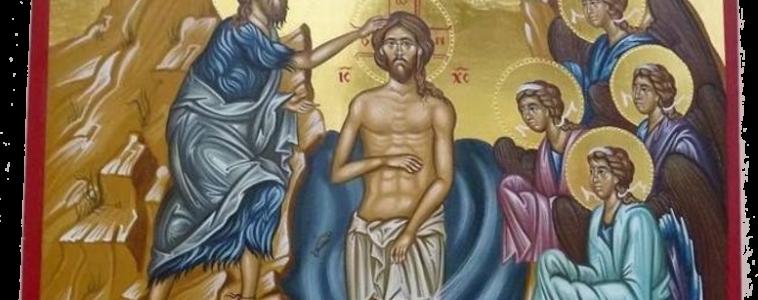 Baptism of Jesus, Epiphany, Sermon, Epiphany 1C, Luke 3:15-17, 21-22, John Caputo